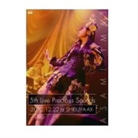 今井麻美 5th Live「 Precious Sounds 」 - 2012.12.22 at SHIBUYA-AX - [DVD]