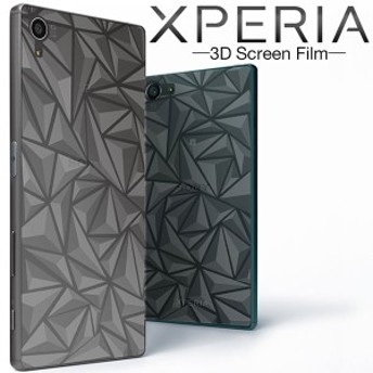 Xperia 保護フィルム 背面保護フィルムエクスペリア Z5 Z5Compact Z4 J1Compact Z3 Z3Compact Z2 Z1 Z1f