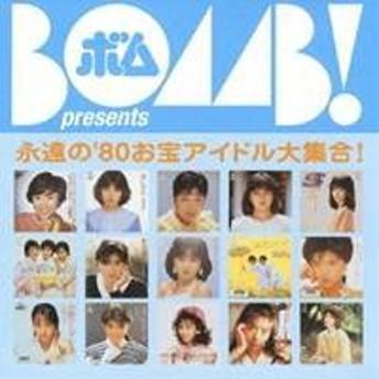 (オムニバス)/BOMB! presents 永遠の'80お宝アイドル大集合! ソニー・ミュージック編 【CD】