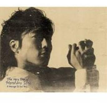 佐野元春/ベリー・ベスト・オブ・佐野元春「ソウルボーイへの伝言」 【CD】