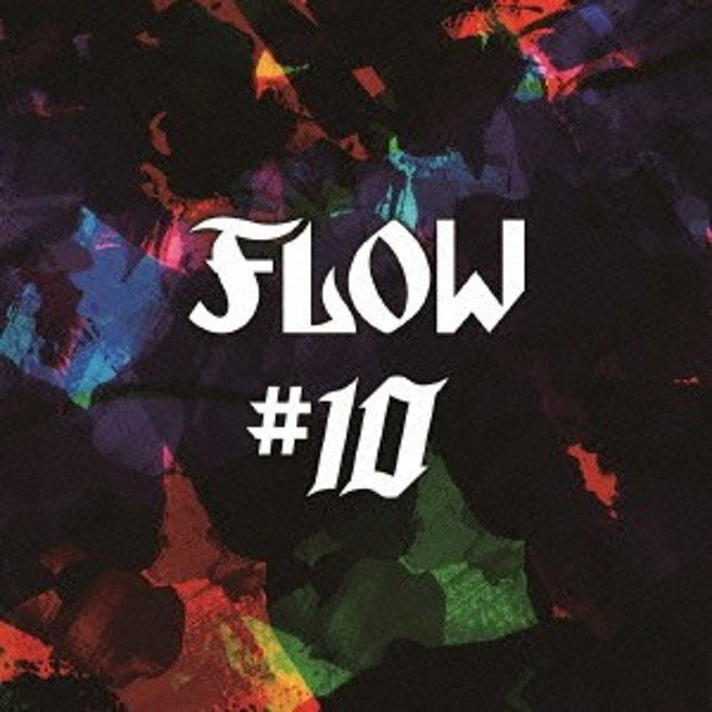 FLOW/#10(初回限定) 【CD+DVD】