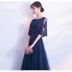 ロングドレス ピアノ演奏会プリンセス パーティードレス  お呼ばれ ワンピース  イブニングドレス  ウエディング年会 司会者