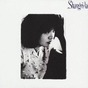 吉田拓郎/Shangri-la 【CD】