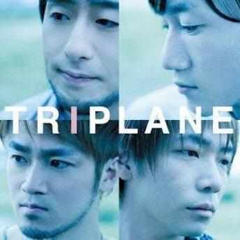 TRIPLANE/心絵/友よ (初回限定) 【CD+DVD】