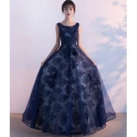 プリンセス パーティードレス編み上げ フォーマル ブライズメイドドレス/結婚式二次会卒業式 花嫁の介添え着痩せ30代20代 宴会