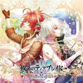 KOKIA/Nostalgia 【CD】