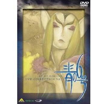 青の6号 DVD COLLECTION VOL.2 【DVD】