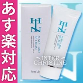 HINアクネスラボ 薬用BBクリーム(ベージュ) 35g SPF15 PA+