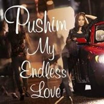 PUSHIM/My Endless Love 【CD】