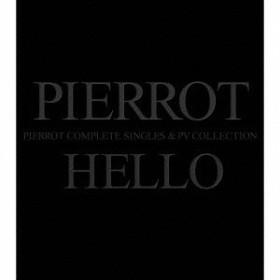 送料無料 PIERROT/COMPLETE SINGLES & PV COLLECTION 「HELLO」 (初回限定) 【CD+DVD】