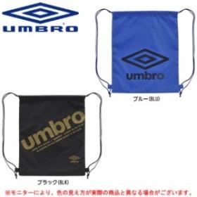 UMBRO(アンブロ)マルチパック L(UJS1735)サッカー フットサル ナップサック ジムサック バッグ