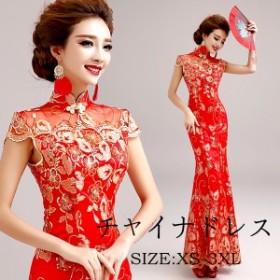 チャイナドレス ロングチャイナ コスプレ 衣装結婚式 チャイナ服 二次会 キャバ 如意襟 旗袍