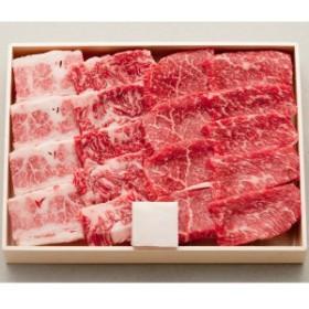 送料無料 松阪牛もも・バラ焼肉用400g 人気国産高級和牛肉 のしOK 贈り物ギフト お歳暮 御歳暮 ギフト お歳暮 御歳暮