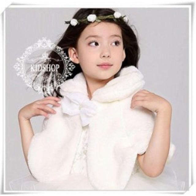 5bc719a55ad71 女の子子供服 シンプルボレロ キッズフォーマル 羽織物 カーディガン 結婚式 入学式100-