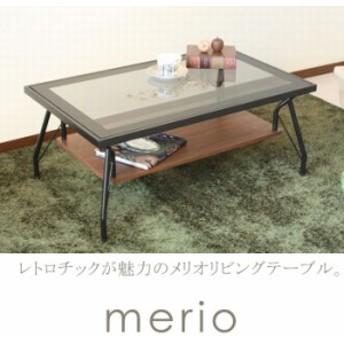 リビングテーブル ローテーブル センターテーブル 長方形 ガラステーブル おしゃれ シンプル モダン 収納 強化6mmグレー ガラス 90 組立