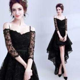 結婚式  後ろ長い パーティードレス ★ウェディングドレス 二次会 披露宴 ブラック 半袖