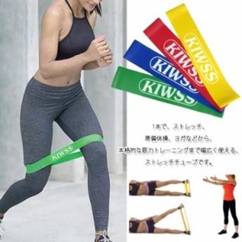 フィットネスチューブ 筋トレ トレーニング ヨガ 準備 体操 肩こり 腰痛 リハビリ コンパクト 体幹 エクササイズ ストレッチチューブ エ