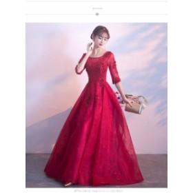 手創り 豪華 袖あり フォーマルドレス ロングドレス Formal dress 上品 お呼ばれパーティードレス 結婚式 花嫁 披露宴 編み上げ