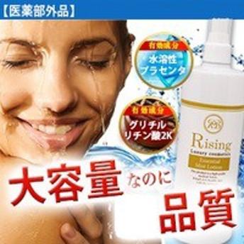 【医薬部外品】ライジング エッセンシャル ミスト ローション 500mL(割引不可)raijinn6651-06560-kum1711
