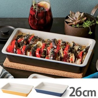 ラザニア皿 26cm 洋食器 スクエア コーナー ( 大皿 角型 耐熱セラミック 電子レンジ オーブン 食洗機 冷凍 グラタン 食器 器 皿 オ