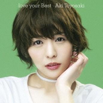 豊崎愛生/love your Best《通常盤》 【CD】