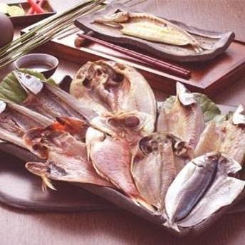 沼津[奧和]のひもの詰合せ5種(9枚)あじ、さんま、かます、金目鯛、ほっけ