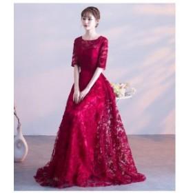 ウエディングドレス ロング 二次会ドレス パーティードレス ロングドレス 花嫁ドレス  大きいサイズ 結婚式