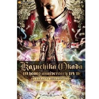 オカダ・カズチカ 10 Years Anniversary DVD 【DVD】