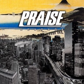 PRAISE/NEXTAGE 【CD】
