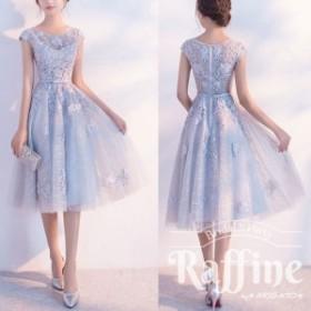 レース×チュール素材 ノースリーブ ウエストリボン付き ギャザースカート チュチュ風ワンピースドレス 結婚式 二次会 パーティー RF0809