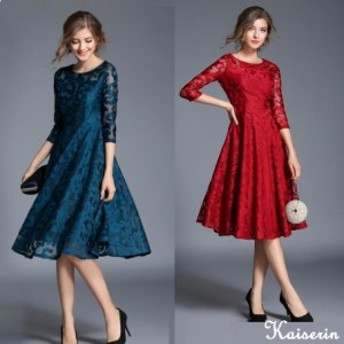【即納】送料無料 レッド 赤 ブルー 青 S~3L★美ライン 高級花柄 総レース 結婚式お呼ばれ ワンピース ドレス 大きいサイズ