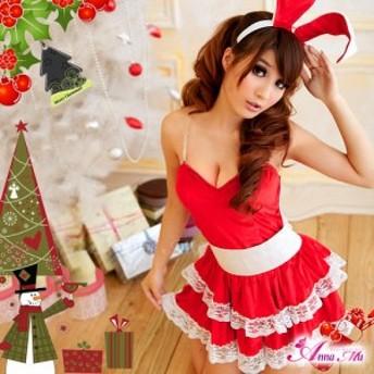 サンタ コスプレ バニーガール 衣装 サンタ バニー 仮装 クリスマス コスチューム 衣装 セクシー サンタクロース パーティー 安い 即日