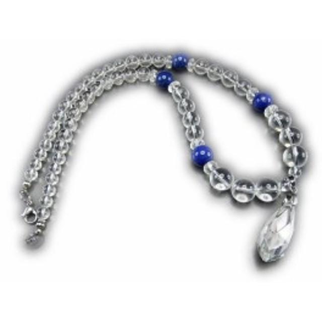 石街天然石ラピスラズリ水晶トップ付ワイヤネックレス