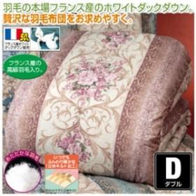 羽毛掛け布団 [ダブルサイズ] フランス産ホワイトダックダウン 花柄 日本製 ピンク
