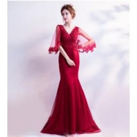 素敵 ロングドレス フェミニン イブニングドレス フォーマルドレス パーティードレス 上品 レース 成人式 司会 発表会 編み上げ