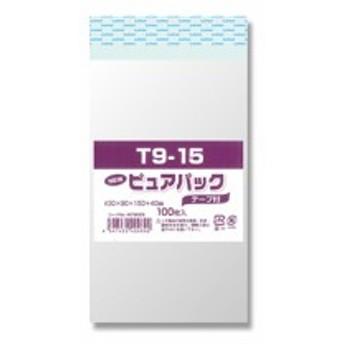 シモジマ  Nピュアパック (OPP0.03mm厚)