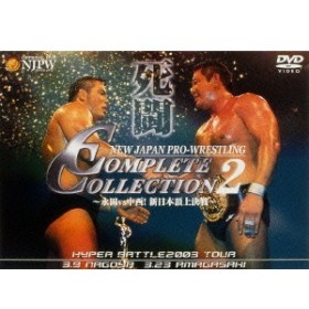 NEW JAPAN PRO-WRESTLING COMPLETE COLLECTION 2 【DVD】
