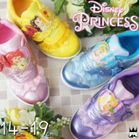 ディズニー プリンセス 女の子 子供靴 キッズ ジュニア スニーカー DN C1202 ベルクロ アリエル ラプンツェル シンデレラ ベル Disney ム