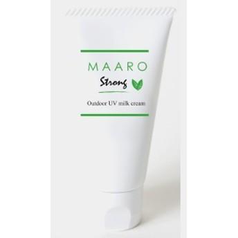 MAARO アロマミルククリーム/日焼け止めクリーム 美容 健康 ボディケア スキンケア 肌ケア UV対策