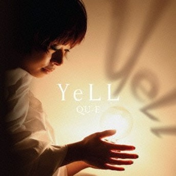 QU-E/YELL 【CD】