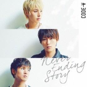 CODE-V/Never Ending Story《通常盤》 【CD】