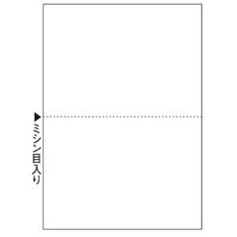 (まとめ) ダイオープリンティング プリンター用紙 A5白紙・ミシン目入り2分割 CPA520S 1箱(500枚) 【×5セット】