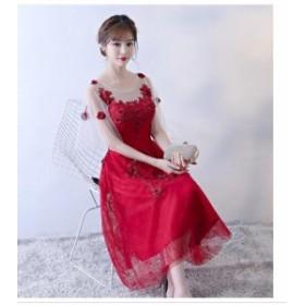 ウェディングドレスドレスパーティードレス 結婚式   花嫁 大きいサイズ カラードレス ベアトップ 演出 二次会 ステージ
