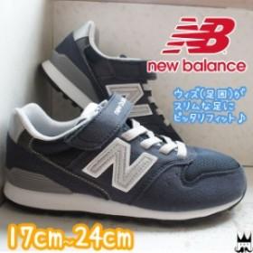 4e35d494b1877 ニューバランス new balance 男の子 子供靴 キッズ ジュニア スニーカー KV996 ベルクロ 運動靴 マジックテープ ローカット