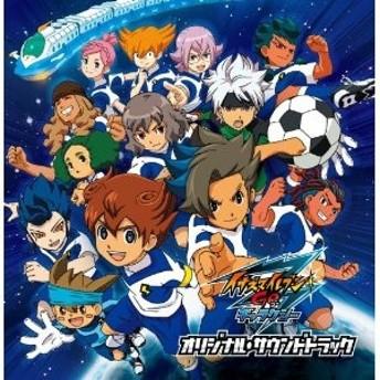 (アニメーション)/イナズマイレブンGO ギャラクシー オリジナル・サウンドトラック 【CD】