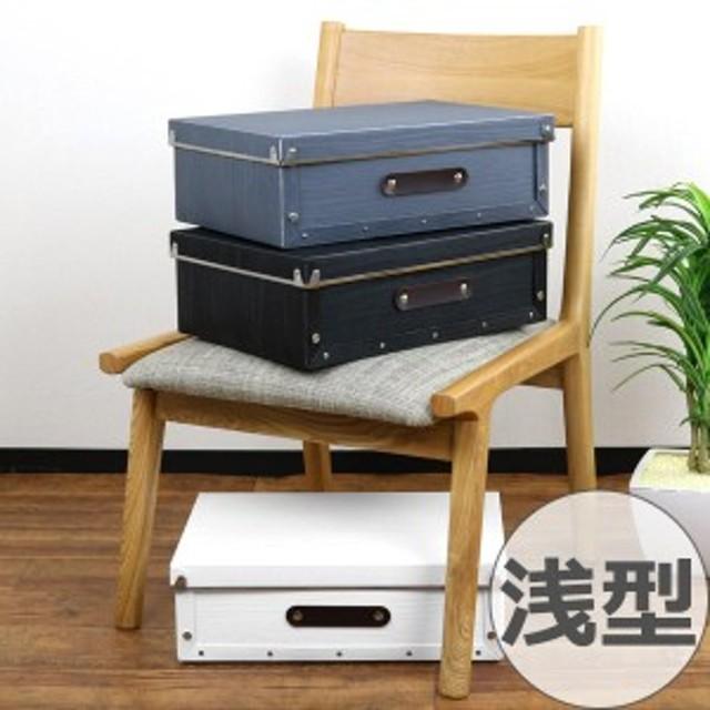 収納ボックス フタ付き 浅型 約 幅38×奥行25×高さ12cm 木目調 アンティークスタイル ( 収納ケース 収納 カラーボックス インナー