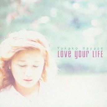早瀬優香子/Love your LIFE 【CD】