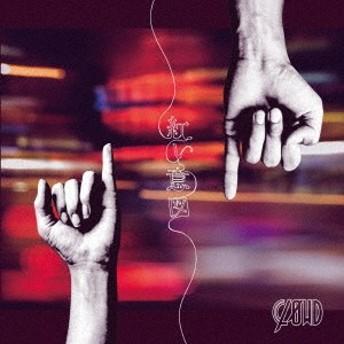 CLOWD/紅い意図《通常盤》 【CD】