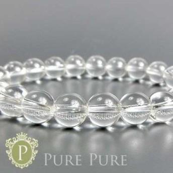パワーストーン 天然石 ブレスレット 水晶 ブラジル産 ブレス クリスタル クォーツ 水晶 ブレスレット 8mm