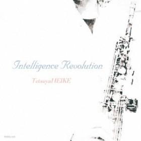 平家徹也/Intelligence Revolution 【CD】